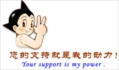 『刘军』's avatar