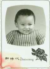 丑老头's avatar