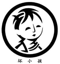 兰云涵's avatar