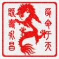 刘志坡's avatar