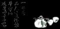 剑客's avatar