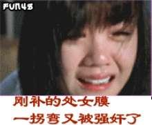 张无季's avatar
