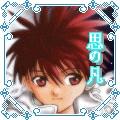 思の凡's avatar