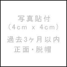 東京都_会社員's avatar