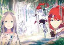 磷蓉's avatar