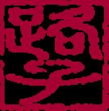 路子's avatar