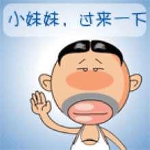 风清扬的师傅's avatar