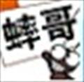 驰仔's avatar