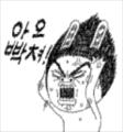 아쿠두야's avatar