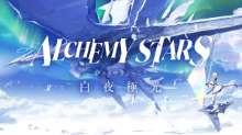 Alchemy_Stars's avatar