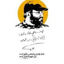 Ali_Lonbar's avatar