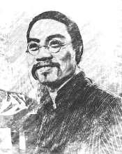 BiBongNet's avatar