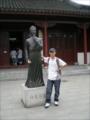 brianwang's avatar