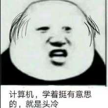 Delusion.lin's avatar