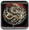 DragonWyntir's avatar