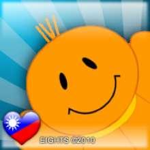 EIGHTS's avatar