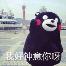 Eric__Zhang's avatar