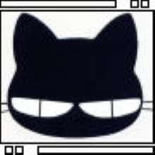 Erucy's avatar