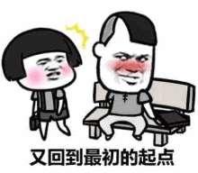 Hota_CT's avatar