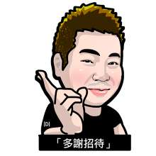 Larry0725's avatar