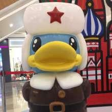 luoyangyuren's avatar