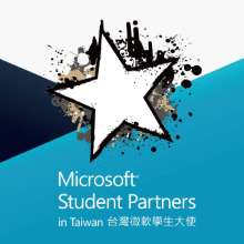 Microsoft Student Partners in Taiwan