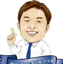 MVP Taiwan 許俊龍 Andy Hsu