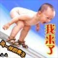 myzhujiang's avatar