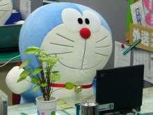 Pentium.lan's avatar