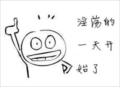planningall's avatar