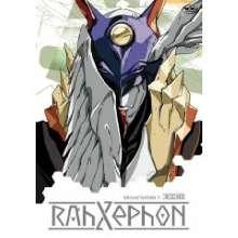 Rahxephon's avatar