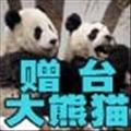 rea1unity's avatar