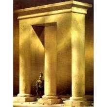 Sidon's avatar