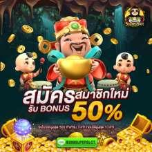 superslot3's avatar
