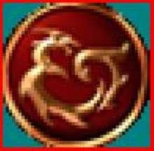 Vanderghast's avatar